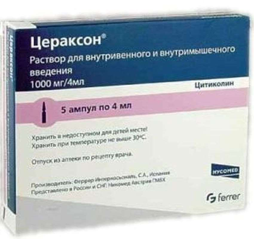 Ceraxon injection 1000mg/4ml 5 vials buy neuroprotective drugs online