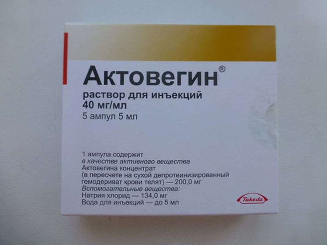Actovegin injection 200mg 5 vials