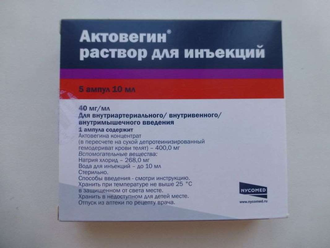 Actovegin injection buy online