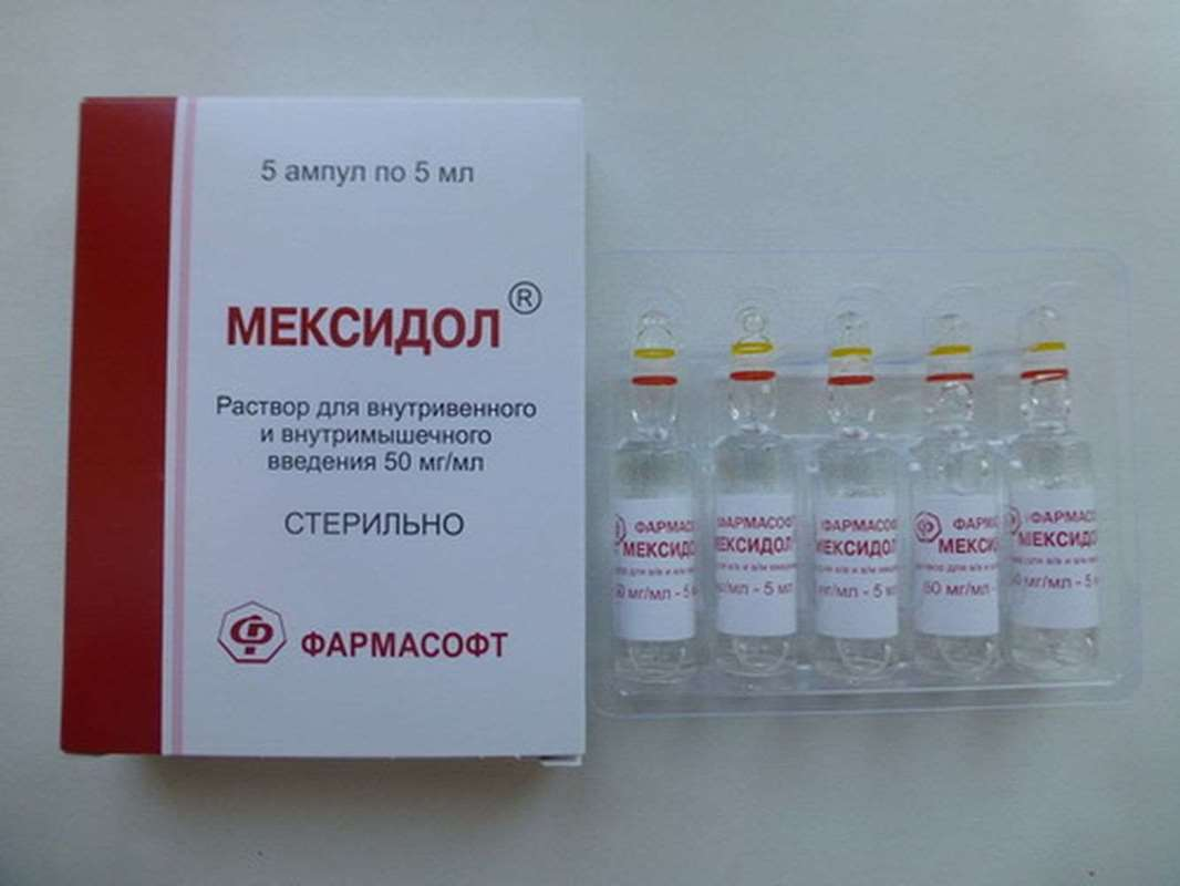 Mexidol injection 5% 5 vials, 5ml buy online