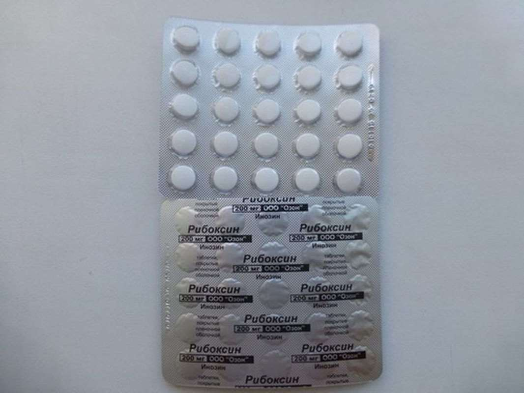 Riboxin 200mg 50 pills