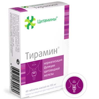 Tiramin thyroid bioregulator 40 pills buy cytamins