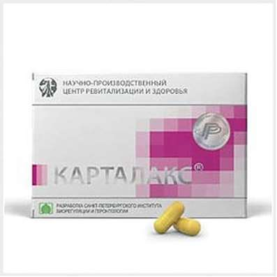 Kartalaks intensive 1 month course 180 capsules buy peptide complex cartilage tissue online