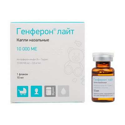 Genferon Light nasal drops 10 000 ME 10 ml buy interferon, human recombinant alpha-2+taurines