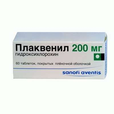 Plaquenil 200mg 60 pills buy antimalarial properties online