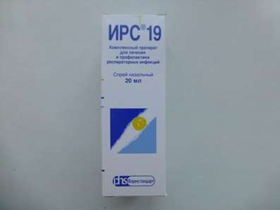 IRS 19 complex nasal spray 20ml