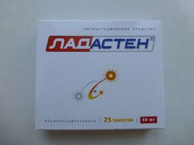Ladasten 50mg 25 pills