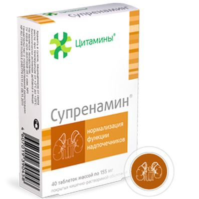 Suprenamin adrenal glands bioregulator 40 pills cytamins
