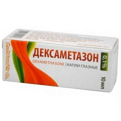 Dexamethason eye drops 0.1% 10ml buy corticosteroid drug online