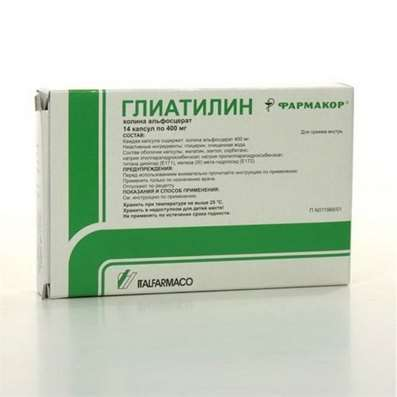 Gliatilin 400mg 14 pills buy neuroprotective drugs online