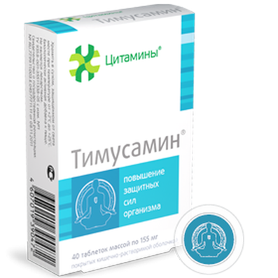Timusamin thymus bioregulator 40 pills cytamins