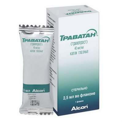 Travatan eye drops 2.5ml buy antiglaucoma preparation