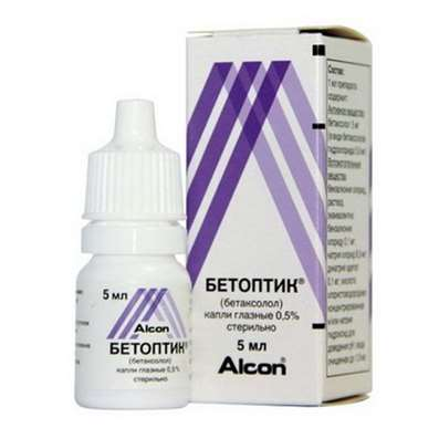 Betoptic eye drops 0.5% 5ml buy antiglaucoma preparation