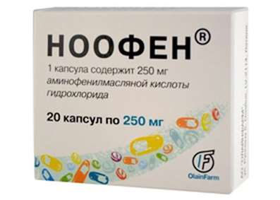 Noophen (Noofen) 250mg 20 pills buy anxiolytic, psychostimulant, nootropic