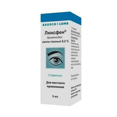 Luxfen eye drops 0.2% 5 ml buy treat open-angle glaucoma